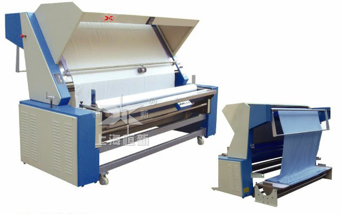 ZXD-600 Fabric Inspection Rolling Machine